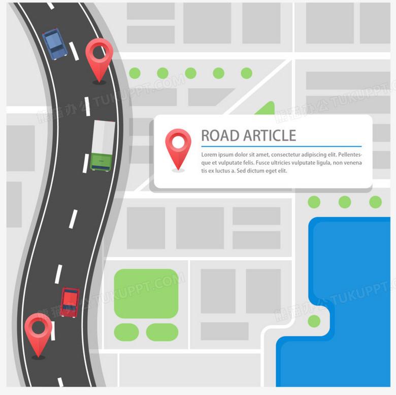 创意交通地图v素材素材分院山东建筑设计院第六矢量图片