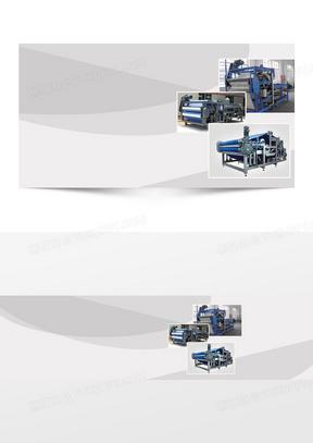 环保机械设备海报绿色背景