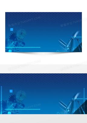 蓝色机械背景