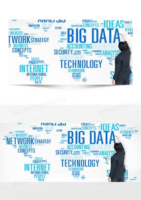 大数据背景