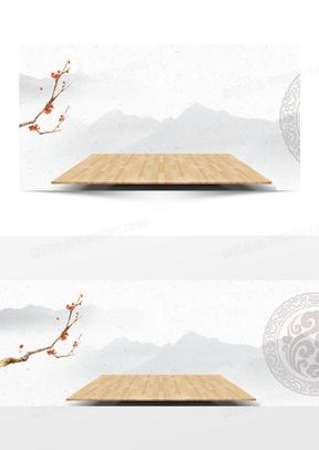 古风中国风梅花木板展台背景