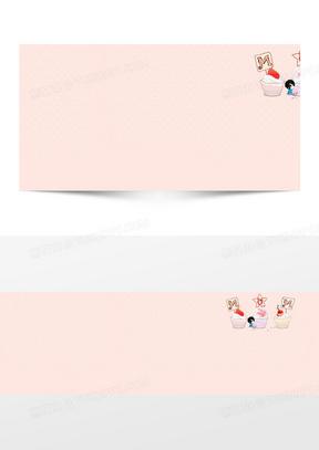 粉色冰淇淋可爱背景banner