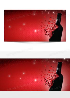 红酒广告banner