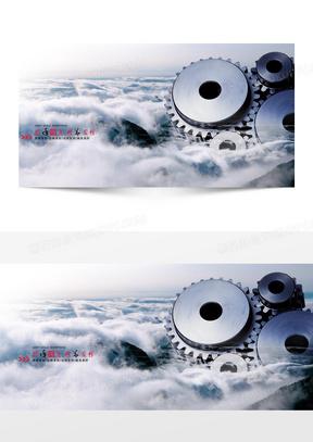 科技机械行业banner
