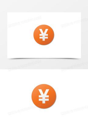 橙色人民币货币符号图标