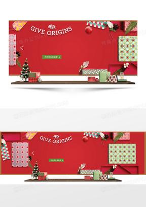 圣诞节banner海报背景