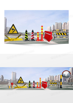 交通安全banner