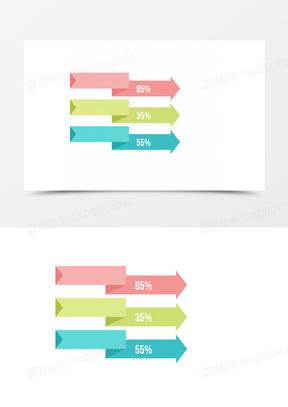 三色数据PPT标题框