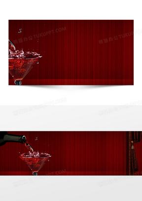 红酒广告背景