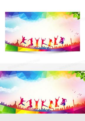 彩色几何新学期新梦想校园展板背景素材