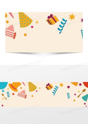 甜品冰淇淋图案背景banner