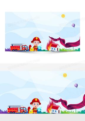 卡通清新消防员消防公益海报背景素材