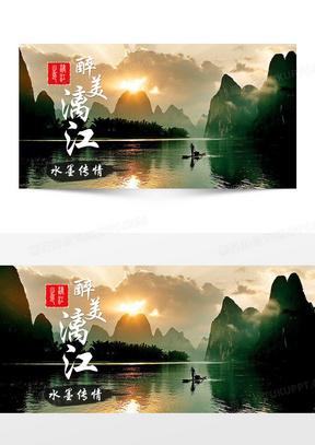广西桂林漓江旅游