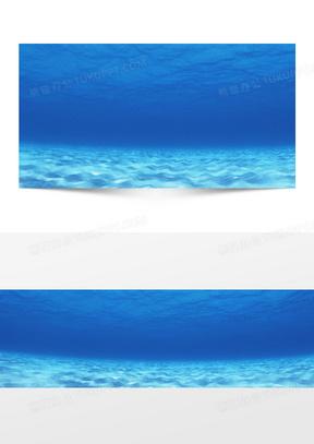 海底世界背景