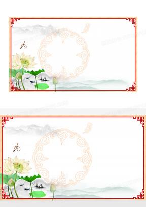 中国风山水画边框海报PSD背景素材