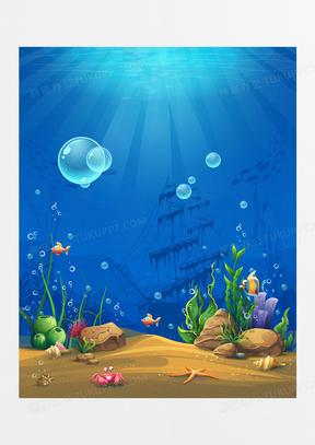 矢量卡通海底世界儿童画背景素材