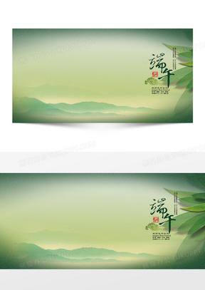 端午节背景banner
