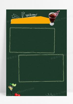 美食手绘卡通冰淇淋甜品菜单绿色海报背景