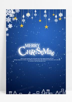 圣诞节卡片背景素材