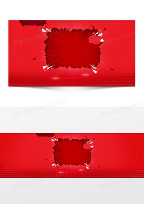 红色天猫年终盛典裂纹破洞背景banner