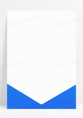 创意简约蓝色三角几何海报PSD背景素材