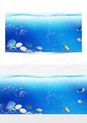 唯美海底世界背景