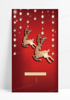 圣诞贺卡H5背景