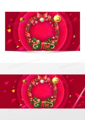 圣诞节红色大气时尚促销海报背景
