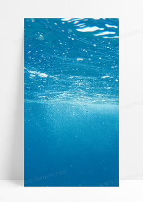 蓝色海底世界海水H5背景