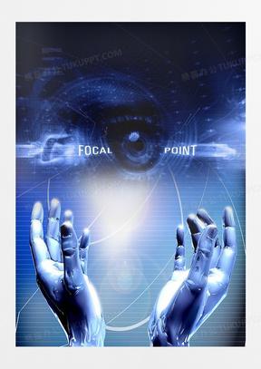 科技招聘海报