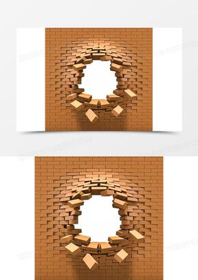 破洞的墙壁