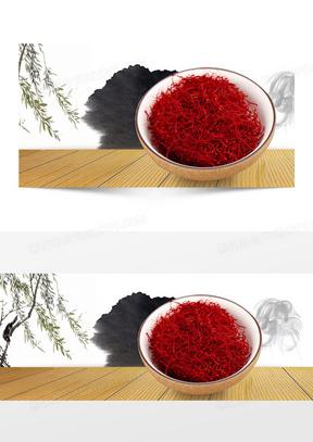 古风中药养生藏红花背景
