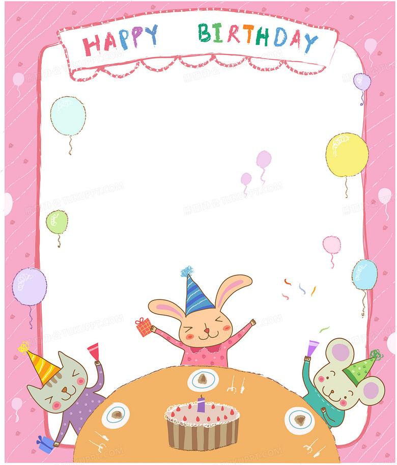 卡通可爱生日快乐海报背景背景图片素材免费下载_ai