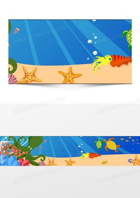 卡通海底世界banner