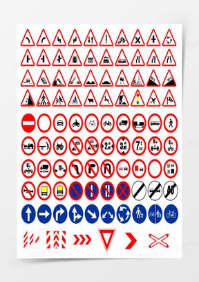 矢量警示图标