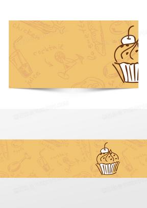 卡通早餐冰淇淋