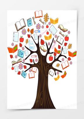 彩色书本知识树插图矢量图