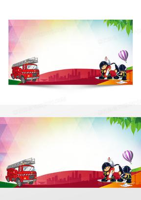 手绘卡通消防兵消防宣传栏展板背景素材