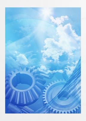 蓝天白云齿轮机械背景图