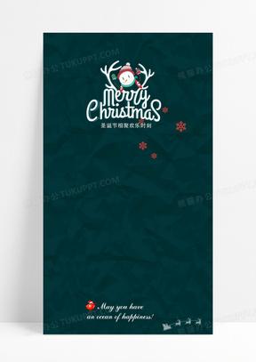 圣诞深色卡通贺卡圣诞节H5背景素材