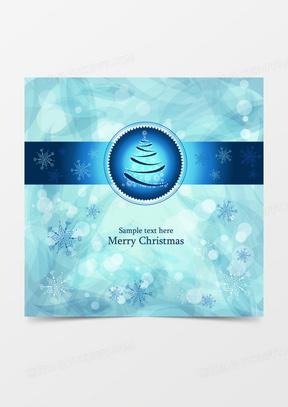 蓝色动感线条圣诞节背景矢量素材