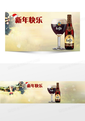 新年快乐红酒banner背景