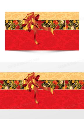 喜庆圣诞节贺卡背景