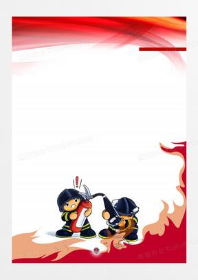 消防知识海报背景素材
