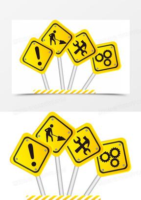 黄色警示牌