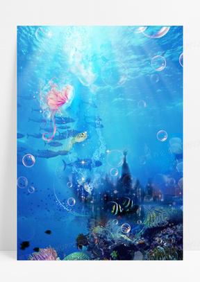海底世界小美人鱼海报背景素材