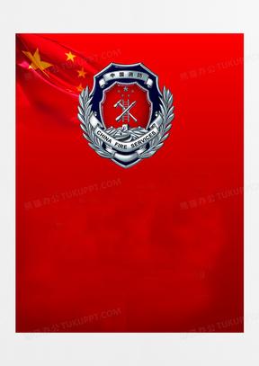 安全消防知识宣传海报PSD背景素材