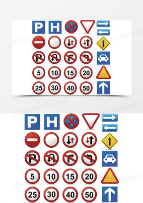 交通标志矢量素材
