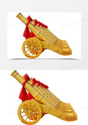 一排庆典皇家礼炮