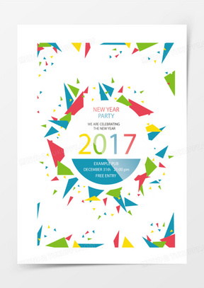 几何新年海报